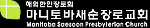 logo_new_2014